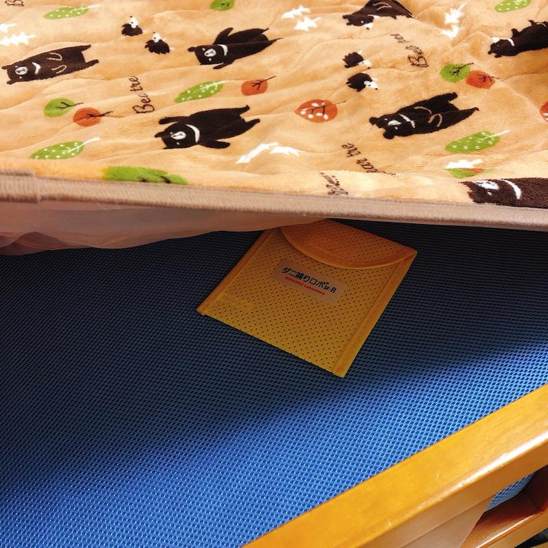 ダニ捕りロボは効果なし?布団やベッドに使ってみた使い方や口コミなど徹底紹介!